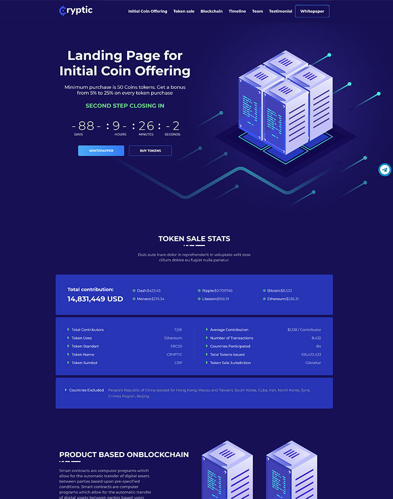 One Page ICO